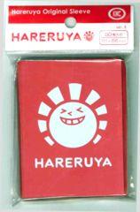 Hareruya Sleeves (50)