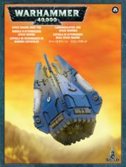 Space Marines: Drop Pod
