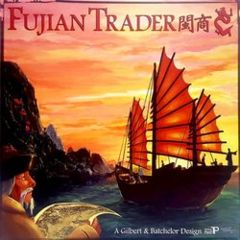 Fujian Trader