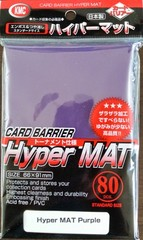KMC Hyper Matte Purple Sleeves (80ct)