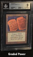 Copper Tablet  9 QUAD+