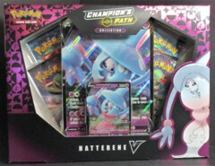 Champions Path Collection Hatterene V Gift Box