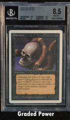 Deathlace 8.5 (6856)