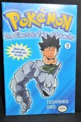 Pokemon Comic Book #3 LP