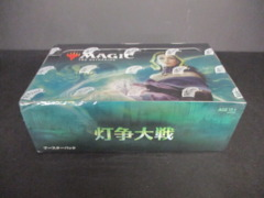 War of the Spark *Japanese* Booster Box SEALED