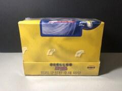 Base Set Unlimited Korean Theme / Precon Deck Box SEALED