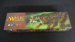 1996 Multiverse Gift Box (EMPTY)