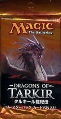 Dragons of Tarkir Japanese SEALED