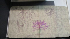 Spell Ground PlayMat With Black Lotus Sketch, Christopher Rush 2005