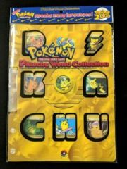 2000 Pikachu World Collection SEALED