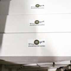 1000+ MTG C/UNC Assorted Sets