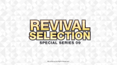 Cardfight!! Vanguard Special Series 09 Revival Selection (V-SS09) Box