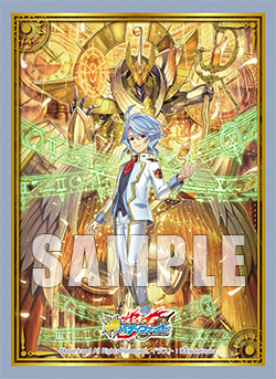 Vol. 75 God of Time, Time Ruler Dragon