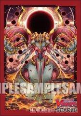 Vol. 386 Planetary Corpse Deity, Brandt Ringer