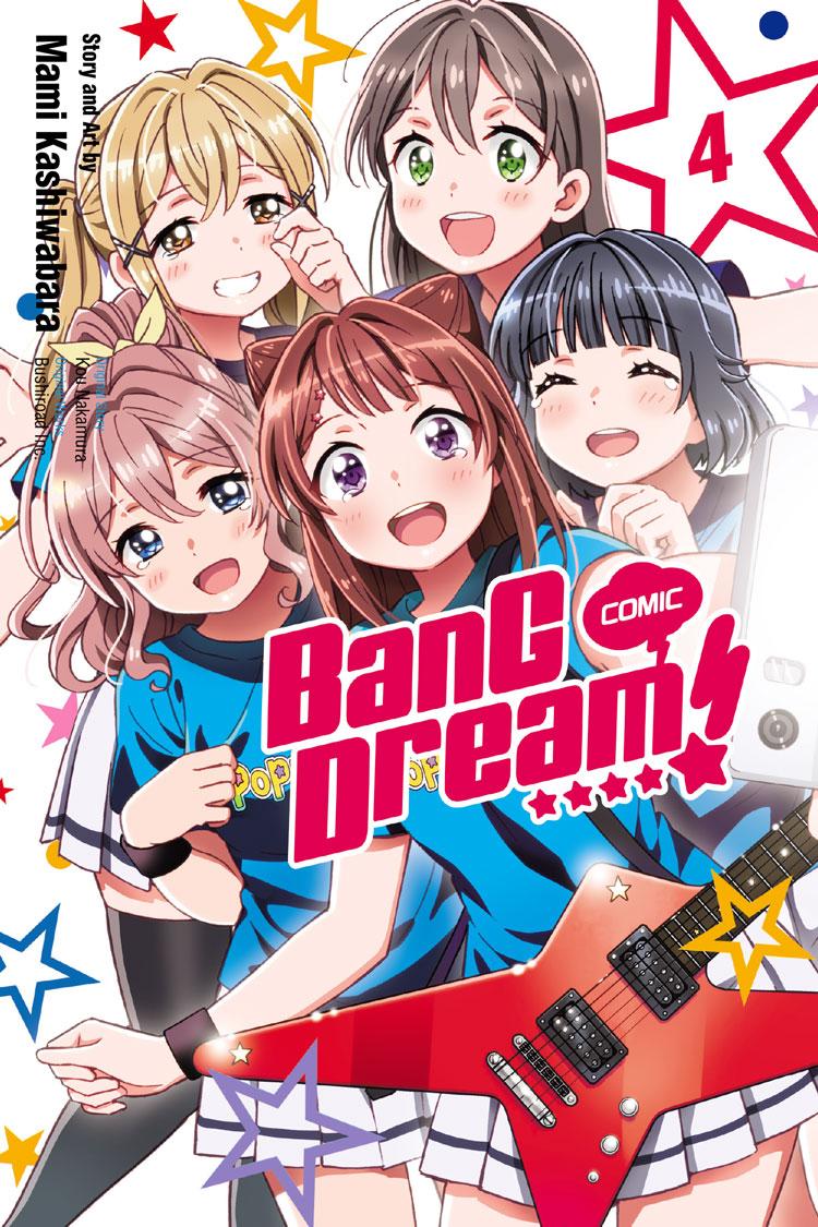 BanG Dream! Vol. 4
