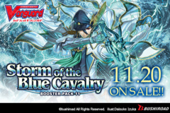 V-BT11: Storm Of The Blue Cavalry (Booster)