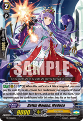Battle Maiden, Medusa PR/0266EN