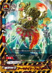 Armorknight Fairy H-BT04/0086EN C (Foil)
