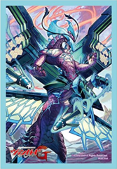 Bushiroad Sleeve Collection Volume 187: Blue Storm Dragon, Maelstrom