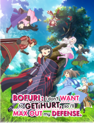 Bofuri
