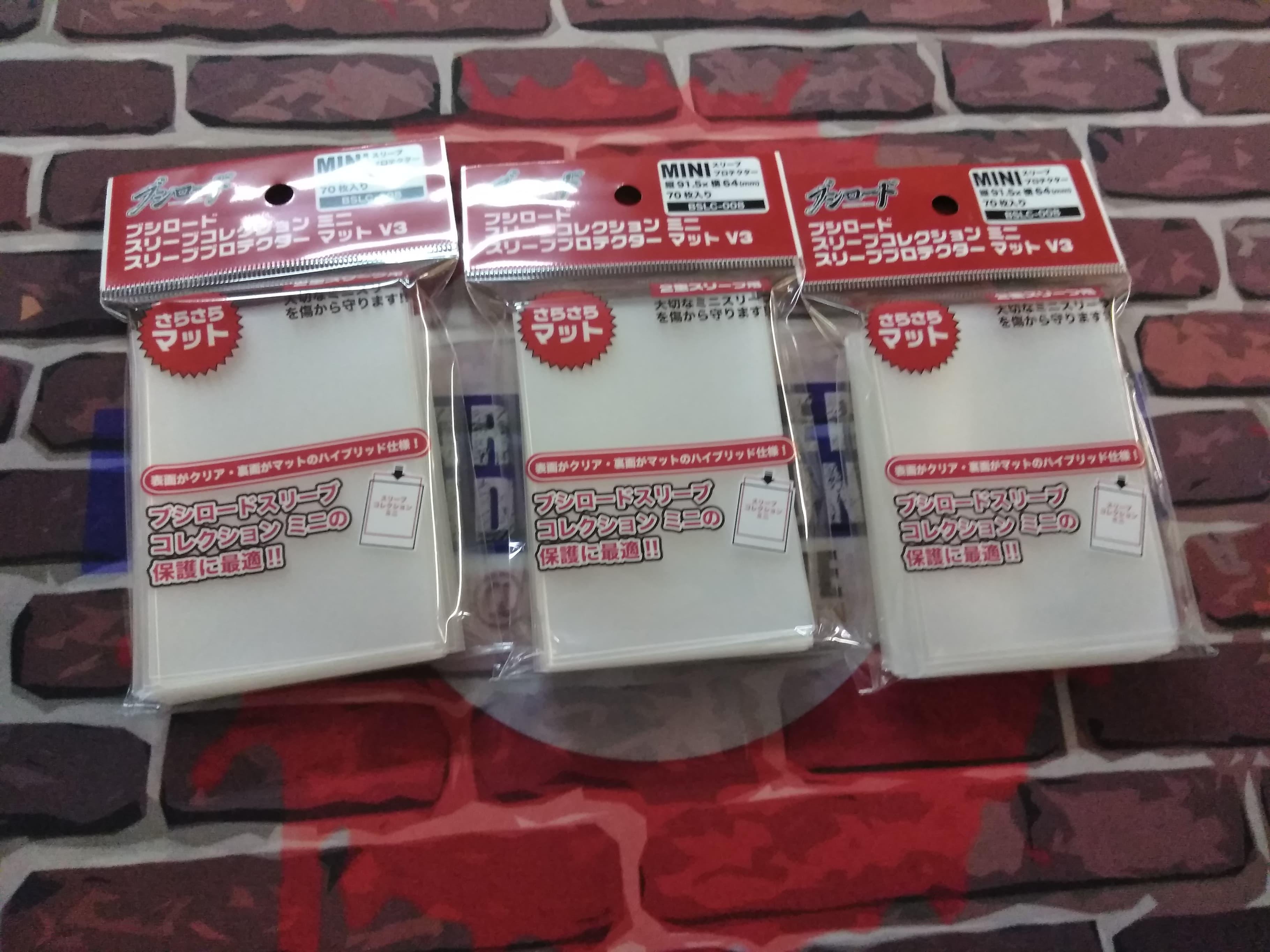 Bushiroad Mini Size Oversleeves (Matte) BSLC-008 (3 - Pack)