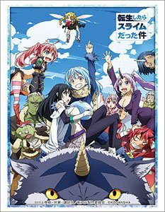 Sleeve Vol. 1935 That Time I Got Reincarnated as a Slime