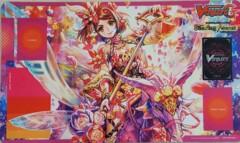 Cardfight Vanguard, Flower Princess of Spring's Beginning, Primavera Playmat V055