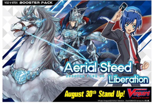 VGE-V-BT05: Aerial Steed Liberation Booster Box