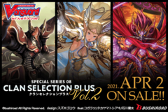 Cardfight!! Vanguard V: Special Series 8 - Clan Selection Plus Volume 2 (Bundle of 4 booster boxes)
