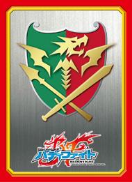 Vol 6 Dragon World