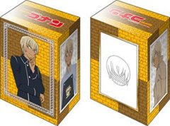 V2 Vol.696 Detective Conan Toru Amuro