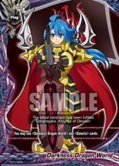Darkness Dragon World Flag(Purgatory Knight Tasuku)-PR/0199EN