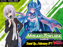 VGE-V-TD05 Misaki Tokura Trial Deck