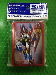 Bushiroad Sleeve Collection Vol. 144: Super Cosmic Hero, X-tiger