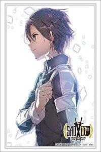 Vol. 2293 Dengeki Bunko Sword Art Online 10 Year Anniversary Key Visual Kirito (Alicization)