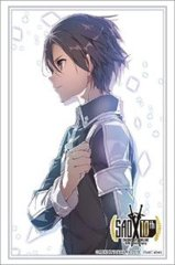 Vol. 2293 Dengeki Bunko Sword Art Online 10 Year Anniversary Key Visual