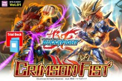 H Trial Deck 1: Crimson Fist