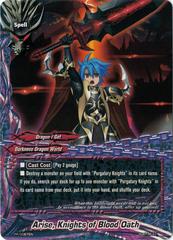 Arise, Knights of Blood Oath-PR/0067EN