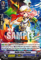 Battle Siren, Pantea - PR/274EN
