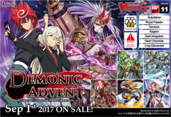 Cardfight!! Vanguard G Booster Vol. 11 Demonic Advent Box