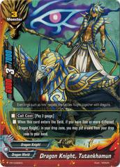Dragon Knight,Tutankhamun-PR/0068EN PR