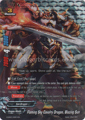 Flaming Sky Cavalry Dragon, Blazing Sun - D-SD01/0001EN -TD(RRR)