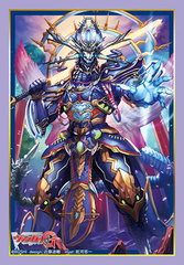 Bushiroad Sleeve Collection Mini Vol.297 Cardfight!! Vanguard G
