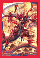 Bushiroad Sleeve Collection Mini Vol.336 Cardfight!! Vanguard