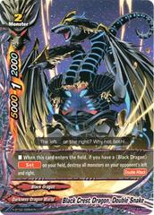 BLACK CREST DRAGON, DOUBLE SNAKE (C)