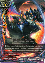 Black Crest Dragon, Earlbow (U)