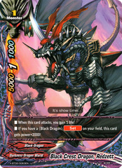Black Crest Dragon, Redzett (U)