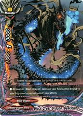 Black Crest Dragon, Beaklowes (C)