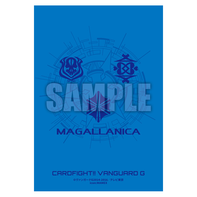 Vol.35 Magallanica Sleeves