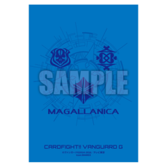 Bushiroad Sleeve Collection Mini Extra Vol.35  Icon Series - Magallanica